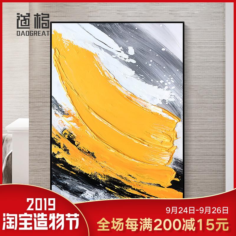 黄色色块玄关过道挂画手绘油画现代简约抽象肌理艺术装饰画