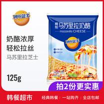 妙可蓝多马苏里拉奶酪芝士碎拉丝奶油乳酪芝士块火锅披萨烘焙125g