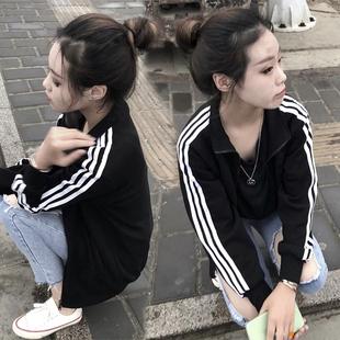 2019秋季新款韩版三条杠运动外套社会女快手网红陶大娘同款衣服潮