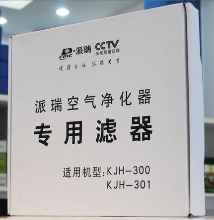 [派瑞产品   源自718 所    军工品质净化,加湿抽湿机配件]派瑞KJH-300\KJH-301空月销量0件仅售199元