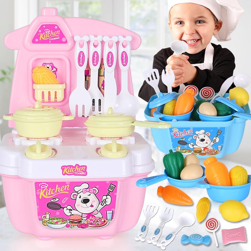 过家家仿真套装女孩煮饭切厨房玩具满13.80元可用6.9元优惠券