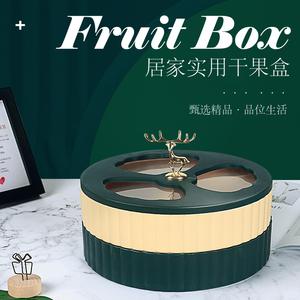 轻奢干果盘零食盘收纳盒分格带盖家用瓜子盘创意双层坚果盒客厅