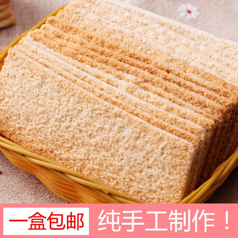 湖南特产毛阿婆湘乡烘糕200g传统四大糕点纯手工甜点零食小吃烘焙