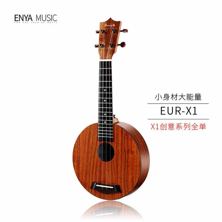 热销2件五折促销ukulele enya恩雅混合全单桃子鱼仔