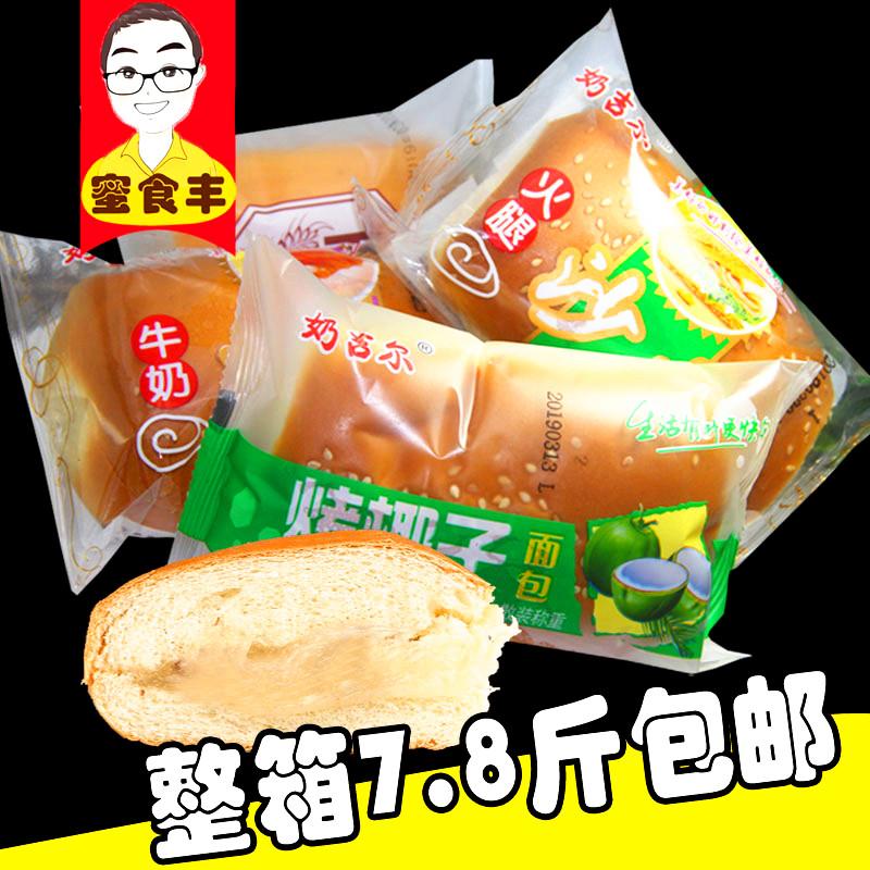 奶吉尔烤椰子面包 香米老式面包切片 夹心奶油奶香面包整箱7.8斤