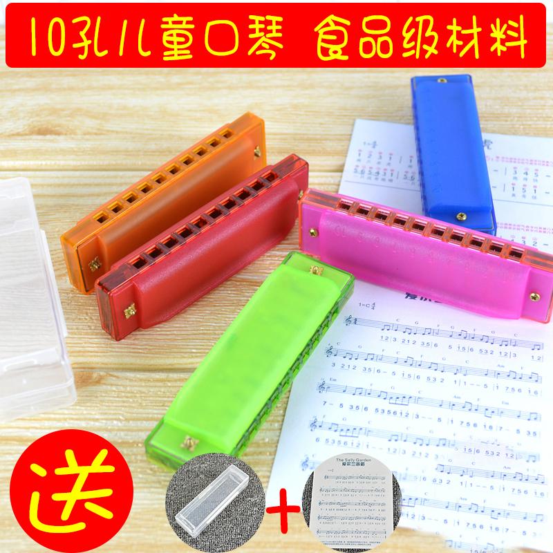 Детские духовые инструменты Артикул 576152688135