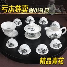 陶瓷茶杯套裝 白瓷整套青花瓷茶杯蓋碗茶具 特價 功夫茶具 茶具套裝