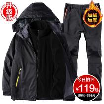 户外冬季冲锋衣男女三合一两件套可拆卸登山服潮防风防水衣裤套装
