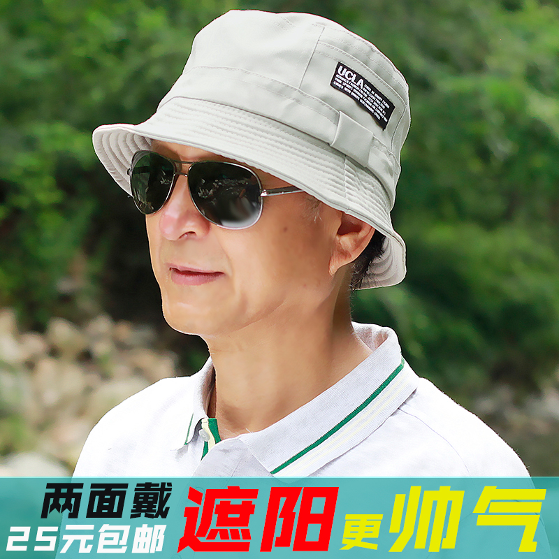 Middle aged and elderly fishermans hat, male short brim Benny hat, big head girth, male double-sided round brimmed hat, leisure outdoor sunshade hat