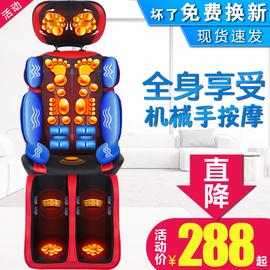 頸椎按摩器頸部腰部家用按摩墊全身多功能按摩靠墊坐墊椅墊開背機圖片