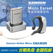 Samson Airline Micro Conference lecture launch receiver wireless head microphone wireless Headset