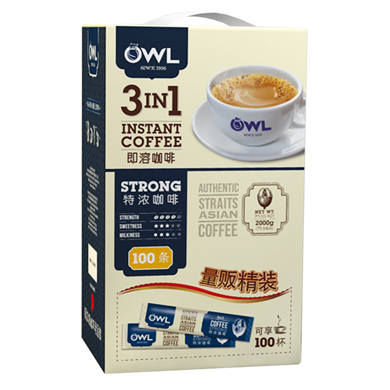 Imported owl owl coffee extra strong original 100 pack 2000g three in one instant coffee Malaysia