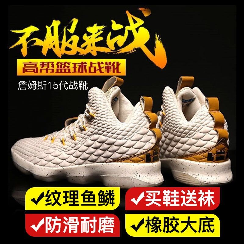 (用249元券)恩施耐克詹姆斯15代欧文4男篮球鞋