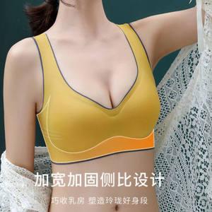 泰國乳膠內衣女加厚聚攏美背文胸收副乳防下垂集中性感無痕文胸女