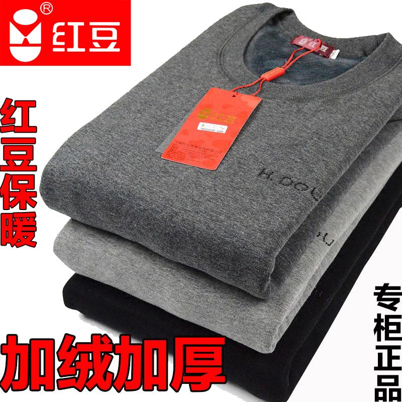 冬季红豆男士保暖内衣套装保暖衣