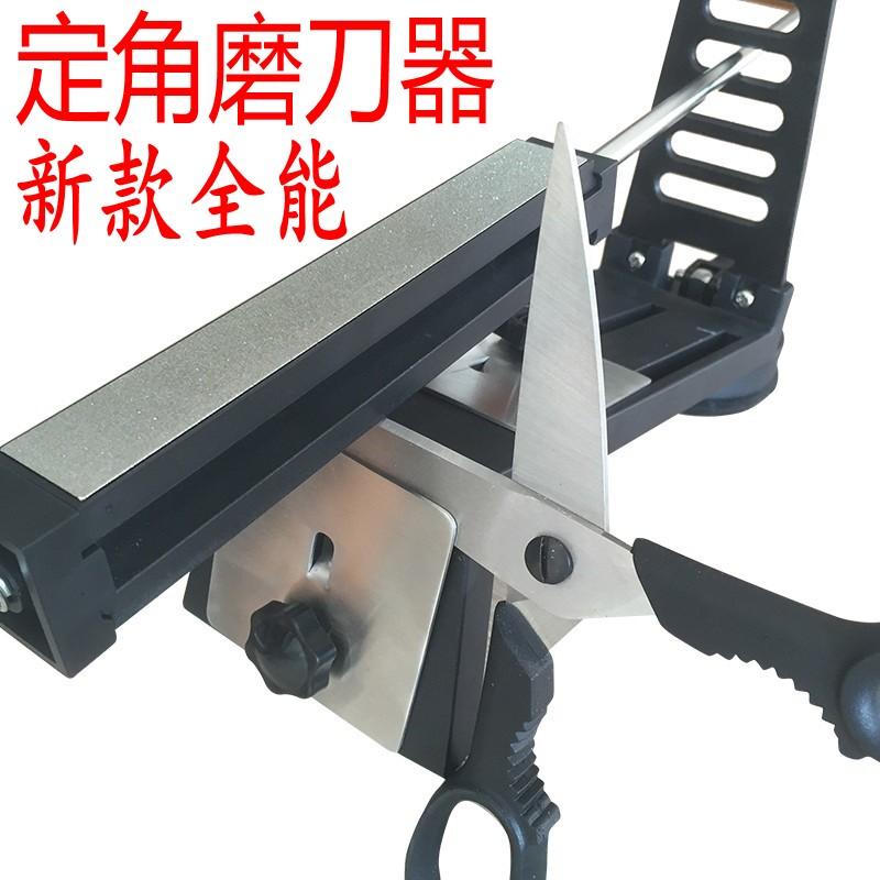 包邮新款升级 刀友专业全能定角磨刀器磨刀架 送3条金刚石磨刀石
