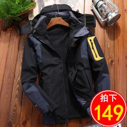 户外冲锋衣男女潮牌三合一两件套可拆卸冬季加绒加厚滑雪登山服装