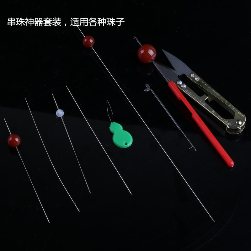 Beading tool set thin opening needle three-way Crochet lead beading artifact manual DIY beading artifact set