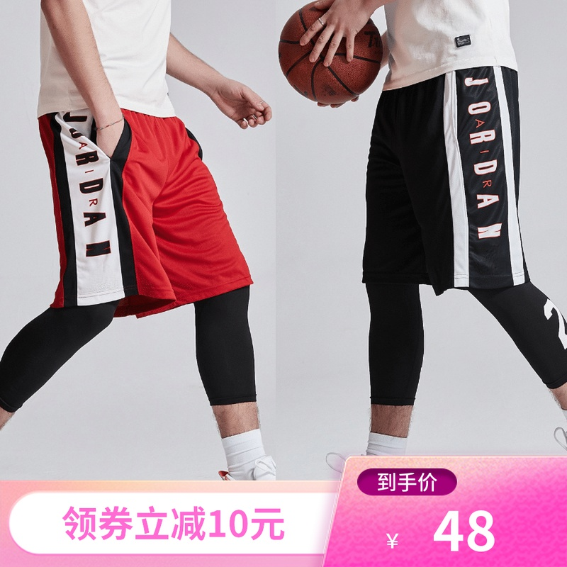 Mens Sports Basketball Shorts quick drying shorts mesh casual fitness running summer new knee length pants trend