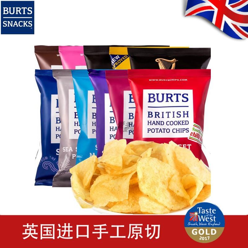 英国网红进口薯片Burts啵尔滋海盐醋味胡椒干酪洋葱150g零食年货