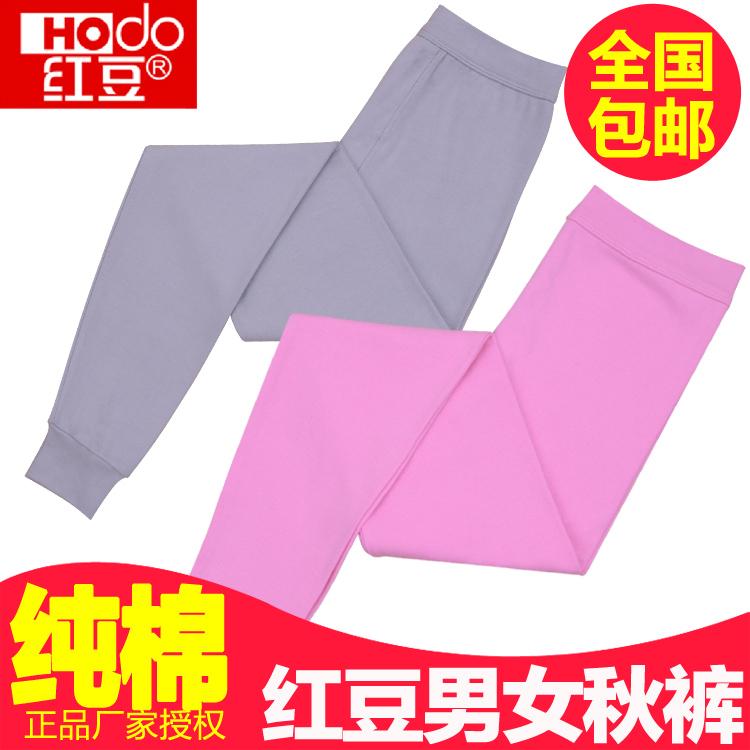Красная фасоль хлопок один один мужской и женщины ученый осенние брюки подкладка брюки блокировка брюки большой двор большой красный и белый цвет черный нижнее белье брюки