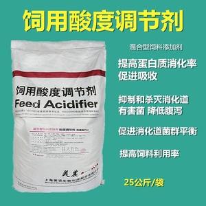 酸化剂兽用酸度调节剂禽畜饲料添加剂猪鸡牛羊乳酸富马酸柠檬酸