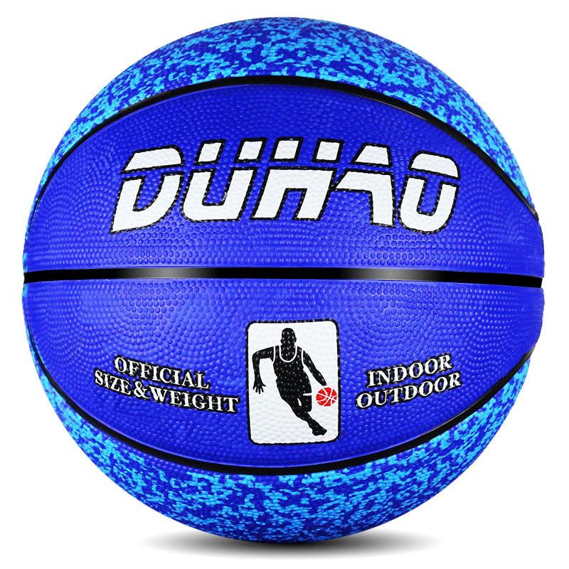 都豪幼儿园小学生体操儿童篮球小皮球宝宝3号5号7号橡胶篮球球操券后16.80元