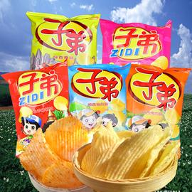 5袋包邮云南子弟薯片土豆片100克袋装   洋芋片麻辣味休闲零食图片