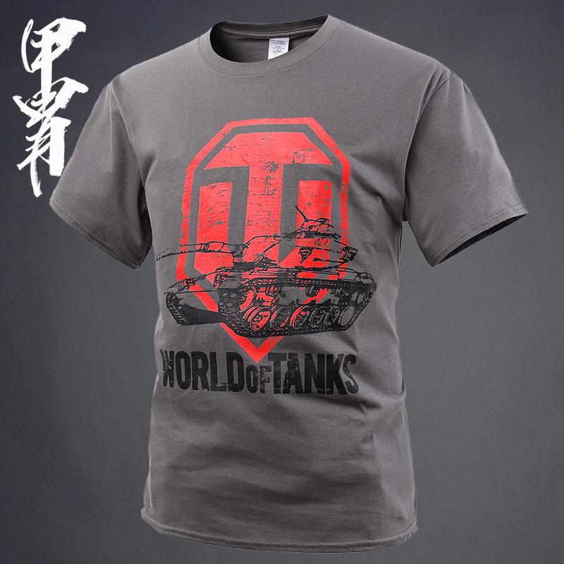 Внутриигровые ресурсы World of tanks Артикул 618807402645