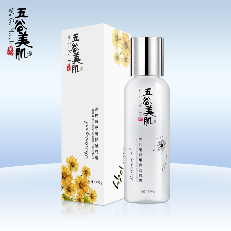 Wugu Meiji chamomile pure dew moisturizing water skin care water softening water beauty liquid sensitive skin health water