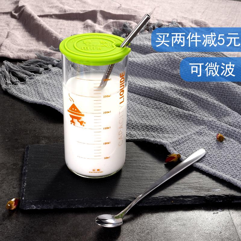 百鹤 带盖刻度吸管水杯 耐热儿童牛奶杯微波炉加热早餐杯玻璃量杯