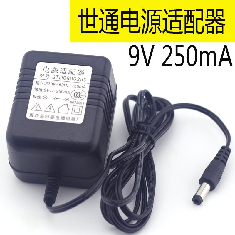 Общий электроорган адаптер питания трансформатор мир улучшения источник 9V250mA источник питания модель STD0900250