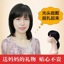 中老年假发女妈妈中长发 黑色逼真长头发真发 不易打结整顶假发套图片