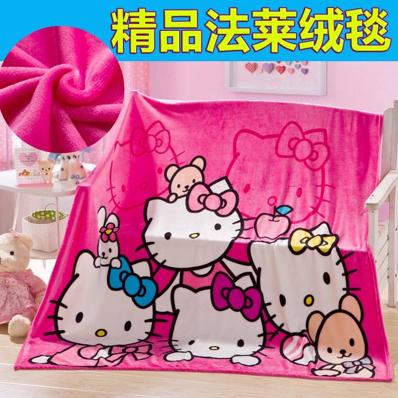 凯蒂猫珊瑚绒空调毛毯子双人学生床单法兰绒卡通午睡儿童毯kitty