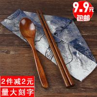 Японский деревянный палочки для еды ложка установите на открытом воздухе путешествие для взрослых портативный посуда три образца дерево ложка маленькие подарки надпись