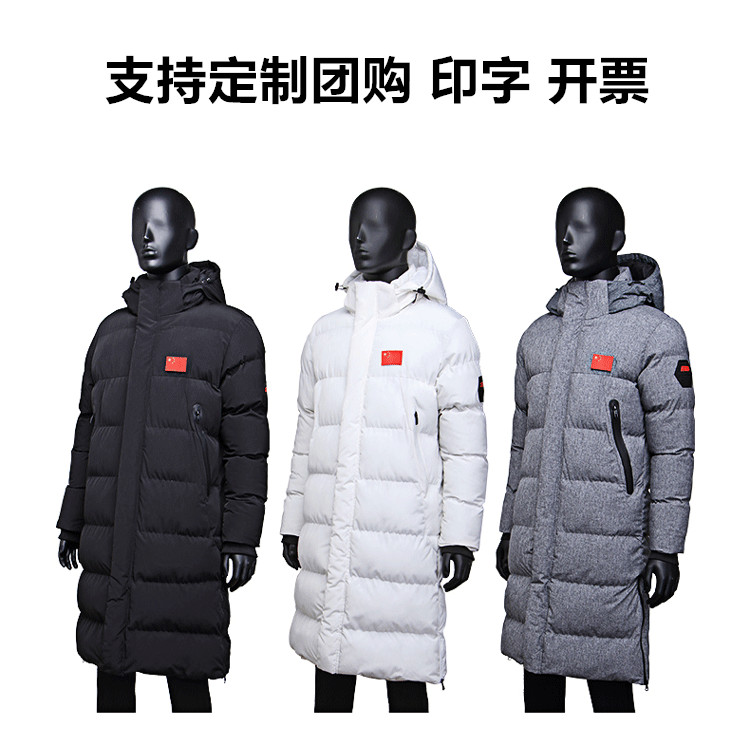 Chinese national team winter training plus down knee athletes cotton coat mens long winter sports institute training down cotton jacket