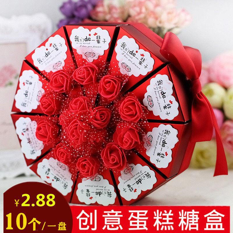 5.44元包邮摆桌婚庆用品创意欧式蛋糕喜糖盒