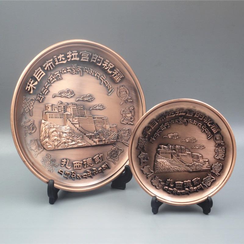 家居饰品西藏特色开光大昭寺布达拉宫铜盘摆件纪念品桌面高档摆件
