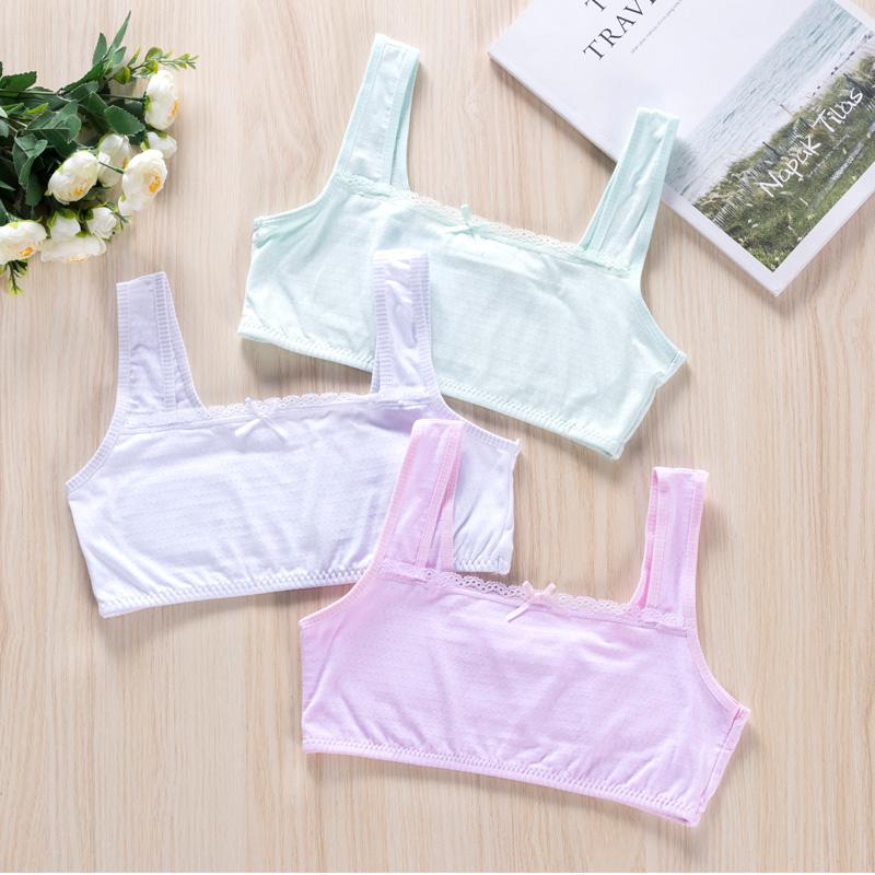 【2个装】少女发育期文胸高档棉质学生运动夏季女童背心式内衣