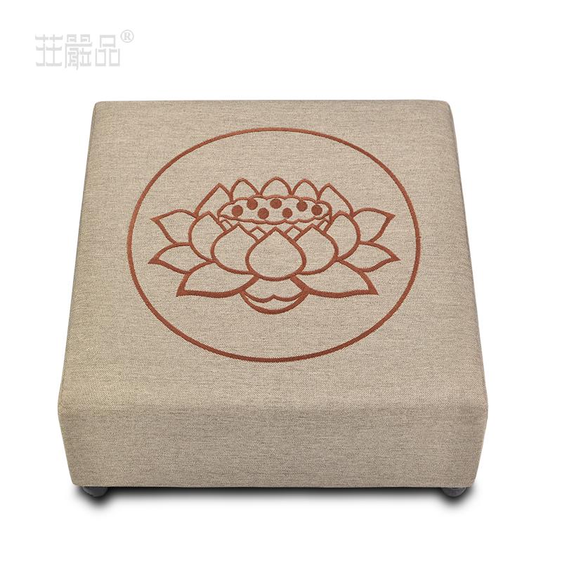 Подушки для медитации Артикул 561460794417