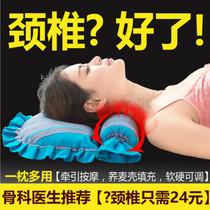 呵护颈椎专用枕头凹槽式揉按乳胶枕枕龙牌保健枕龙氏颈椎枕