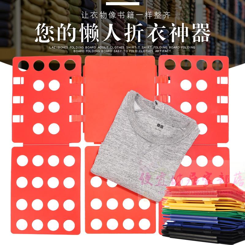 Приспособления для складывания одежды Артикул 521747203458