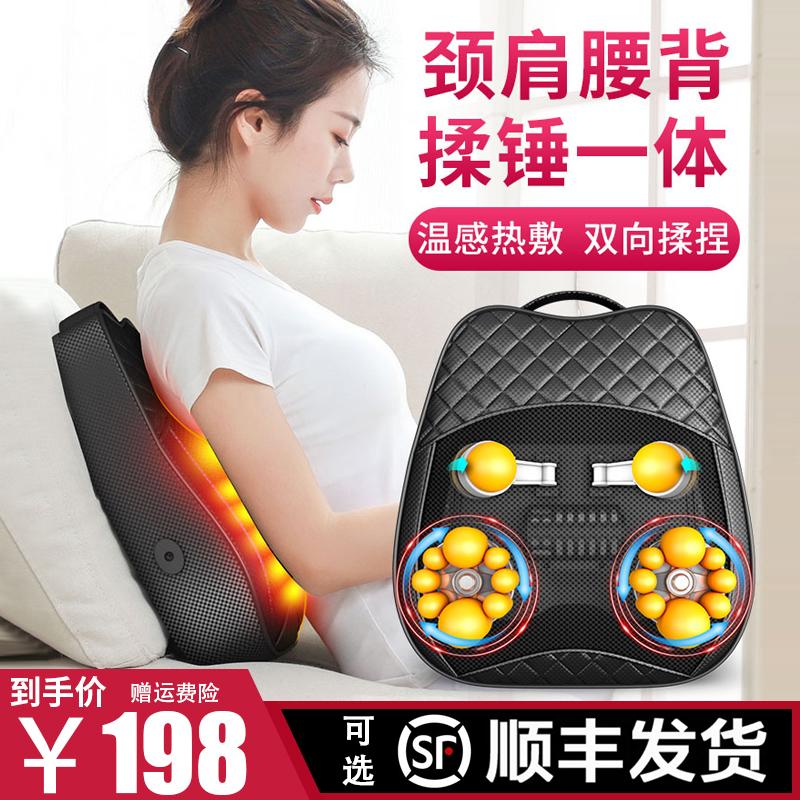 多功能背部按摩器颈椎按摩器腰部按摩器电动揉捏捶打家用神器靠垫