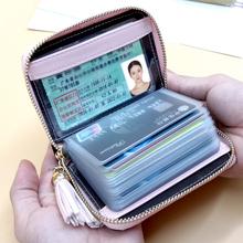 卡包女式韓版多卡位小巧大容量卡夾拉鏈短款信用卡套證件卡片包薄