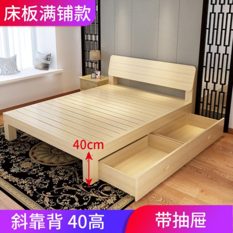 Single storage bed modern simple creative solid wood fashion office net red storage bed family winter double bed