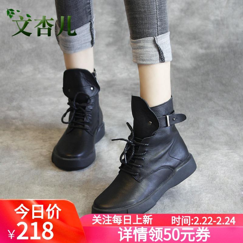 黑色2020年冬季新款真皮平底马丁靴