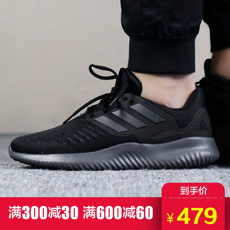 adidas阿迪达斯男子跑步鞋2018新款alphabounce休闲运动鞋AQ0551