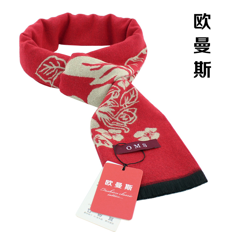Mothers scarf for middle-aged and elderly people in autumn and winter