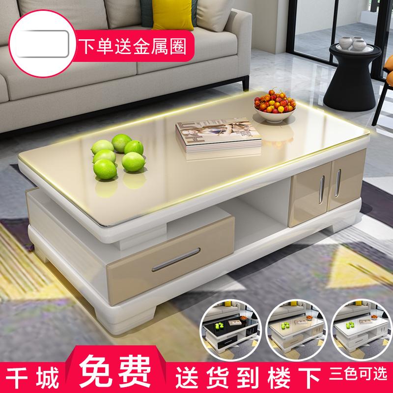 创意时尚简约现代烤漆茶几 钢化玻璃茶桌客厅北欧茶几电视柜组合