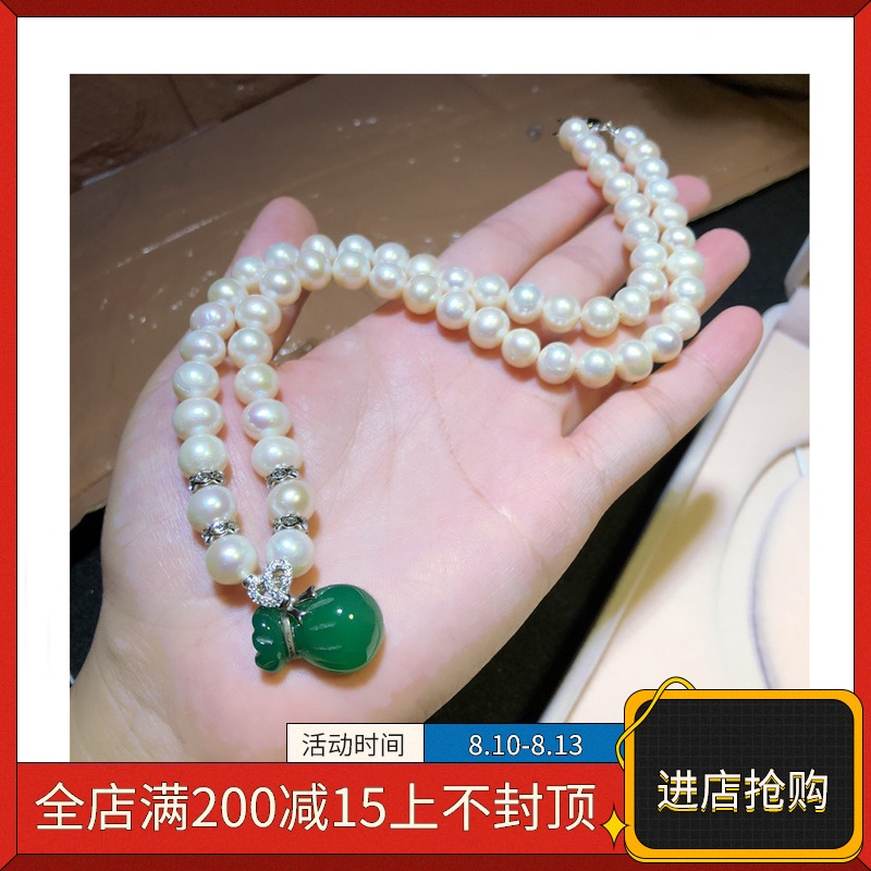 High quality fresh water pearl jade necklace mother in law mother in law mother in law mother in law mother in law genuine promotion package